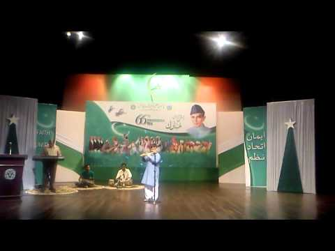 Sohni dharti Allah rakhay on flute by 10 years old Abdullah....