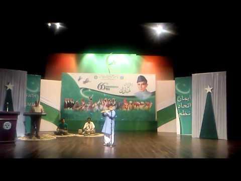 Sohni dharti Allah rakhay on flute by 10 years old Abdullah....