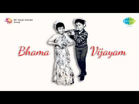 Bama Vijayam | Varavu Ettana Song video