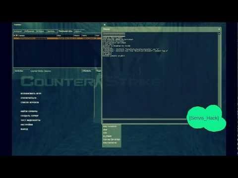 Взлом сервера css v34 влом пароля админа css v 34 взлом джетпака в css скри
