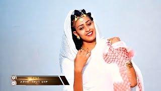 Samson Seyoum - Wesidkeya (Ethiopian Music)