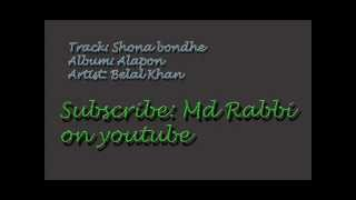 Jole jole makhamakhi chaiya thake chande - Tar lagiya ei nishite - (Shona Bondhe) - Belal Khan