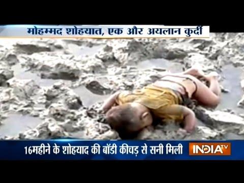 Aaj Ki Pehli Khabar | 7th January, 2017 - India TV