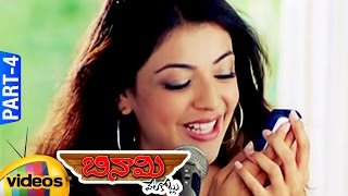 All In All Alaguraja - Binami Velakotlu Full Movie - Part 4 - Kajal Agarwal, Vinay