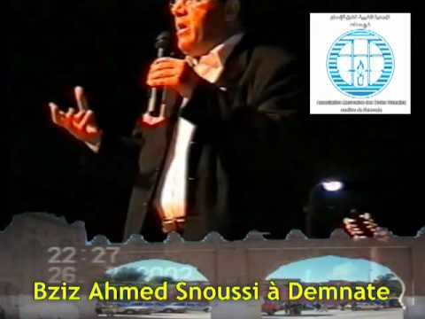 BZIZ Ahmed snoussi à Demnate AMDH DEMNATE  1