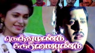 Poraali - Nenjamundu Nermaiundu Tamil Movie