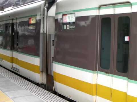 AIZUマウントエクスプレス 新藤原駅にて