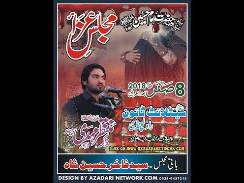 Live Majlis 8 Safar 2018 Rawalpindi