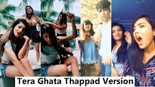 Tera Ghata Slap Funny Version | Tera Ghata Mera Kuch Nai Jata Musically