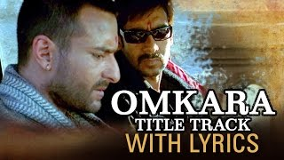 Omkara Lyrical Full Song | Ajay Devgn, Saif Ali Khan, Vivek Oberoi & Kareena Kapoor