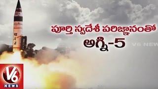 India Successfully Tests Agni-V Ballistic Missile | V6 News