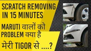 Maruti Suzuki Alto scratched my Tata Tigor, लोग कार चलाना कब सीखेंगे?