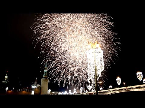 Салют на Красной площади - Новый год 2018 / Fireworks on Red Square - New Year 2018