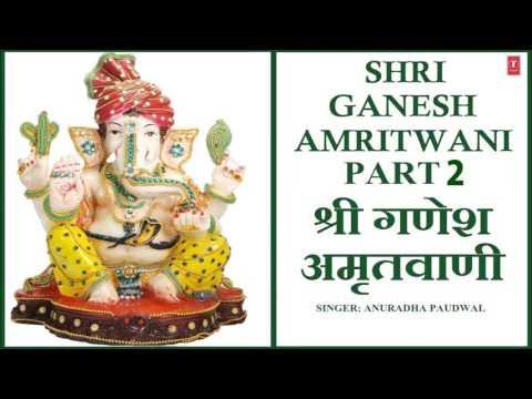 Shri Ganesh Amritwani Part 2 By Anuradha Paudwal I Full Audio Song Juke Box