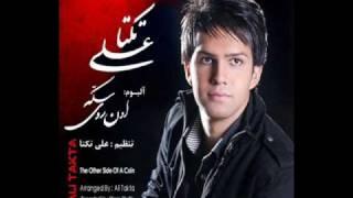 Ali Takta - Hala Shod