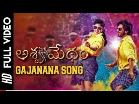 GAJANANA- Ashwamedham (Official Video) | Dhruva Karunakar | Aishwarya Music| Latest Telugu Song 2018
