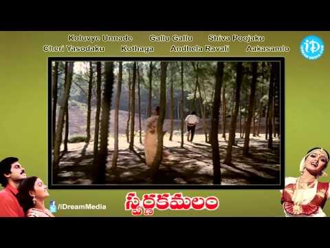 Swarnakamalam Movie Songs || Video Juke Box || Venkatesh - Bhanupriya || Ilayaraja