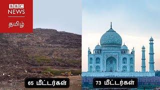 Taj Mahal உயரத்தை விஞ்சும் குப்பைமேட்டின் உயரம் - இதுதான் எதிர்கால இந்தியாவா?