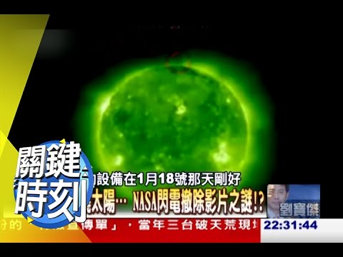 地球般大的UFO艦隊現身之謎!?2010年 第0870集 2200 關鍵時刻