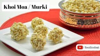 Khoi er Mowa and Murki  ( Kheel Laddu) Recipe by Foodie's Hut # 0129