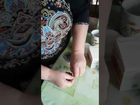 Эссенциале форте — пустая упаковка