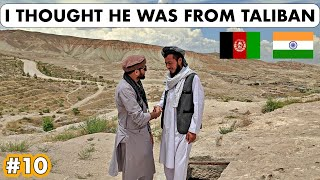 🇦🇫I THOUGHT HE WAS FROM TALIBAN!! 🇦🇫🇮🇳