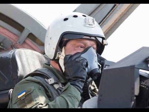 Порошенко совершил боевой вылет на истребителе МИГ-29.