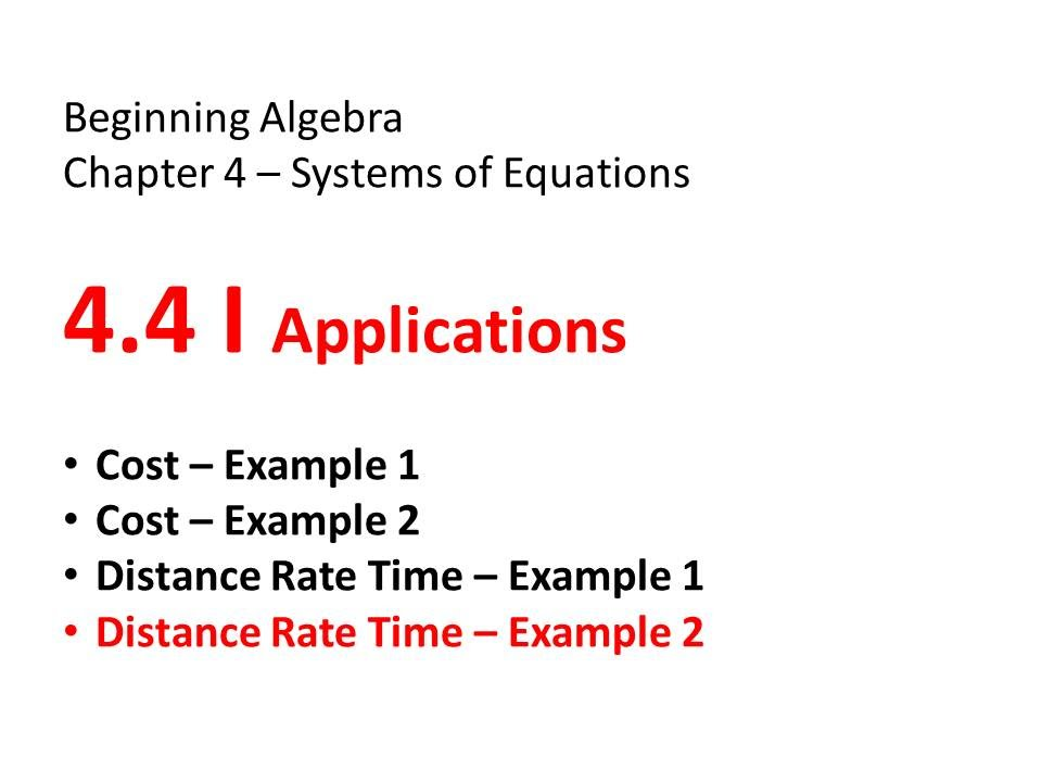 Distance Rate Time Formula 4 4 i Distance Rate Time ex 2
