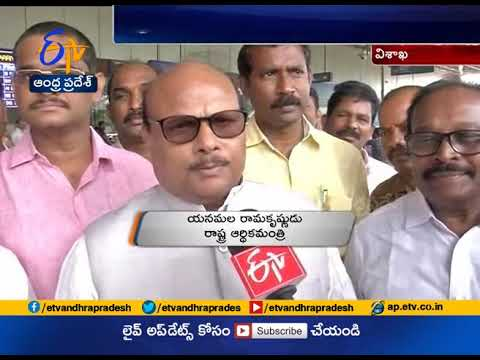 GST Council to meet on July 21 | Minister Yanamala