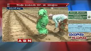 Mistakes in Telangana Rythu Bandhu scheme