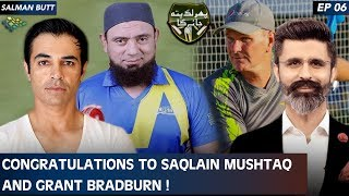 Top Positions given to Grant Bradburn and Saqlain Mushtaq | Phir Lag Pata Jaye Ga | Salman Butt