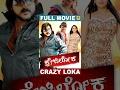 Crazy Loka | Kannada Full Length Movie | Crazy Star Ravinchandran,Daisy Bopanna,Harshika
