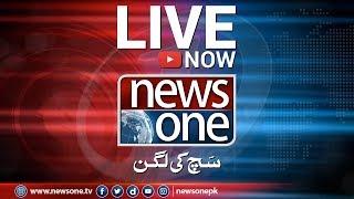 NEWSONE | Live Streaming | Headlines | Breaking News | News Updates
