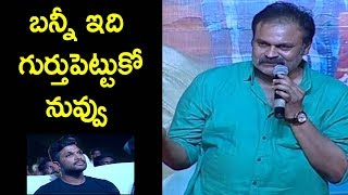 Nagababu Shares Memories With Allu Arjun @ Naa Peru Surya Audio Launch