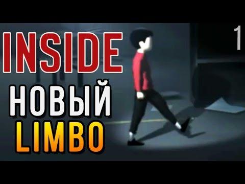 Inside ► НОВЫЙ LIMBO |1| Прохождение