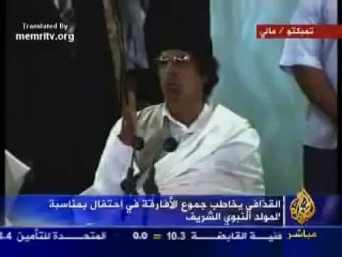 Libyan Leader Muammar Al Gaddafi