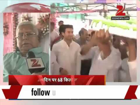 Lalu cuts 68 kgs of cake on his 68th birthday