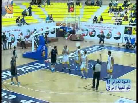Duhok/ IRAQ vs ASU /JORDAN (WABA Champions Cup 2013 / Game 6)