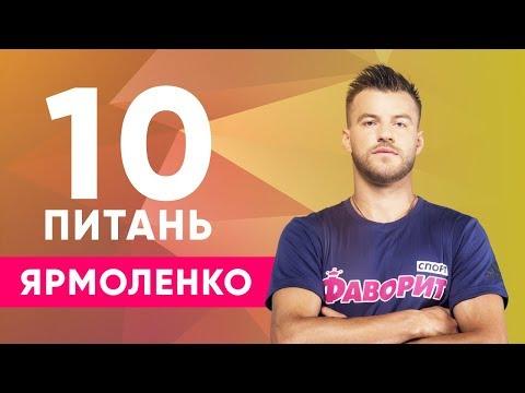 Андрій Ярмоленко - краще закінчити кар'єру ніж грати в Шахтарі