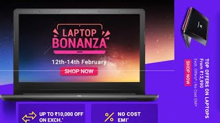Best laptop deals 2019 | Flipkart bonanza laptop sale under Rs 30,000 , under 40,000 , under 50000