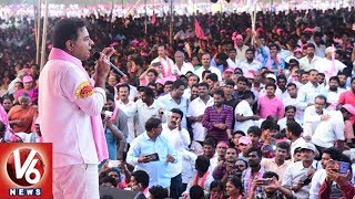 2018 Elections Are Between Rahul Family And Telangana People, Says KTR | Madhira