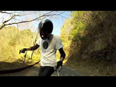 Downhill Skateboarding ◉Japan | Happy Weekend 13 Jan '13