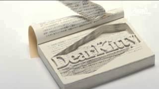 فنانة يابانية تحول كتبا شهيرة إلى قطع فنية