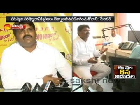 GHMC Mayor Bonthu Rammohan Special Chit Chat with Hyderabad Public Through Radio