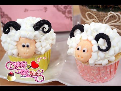 用點心做點心A-20150330 羊羊得意杯子蛋糕