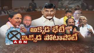 Discussion | MIM Chief Asaduddin Owaisi meets KCR ahead of election results | Part 2