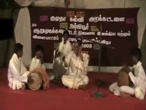 Balae Pandiya - Neeye Unakku -  Kumutha  School Annual Day video