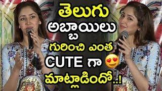 Akhil Heroine Sayesha Saigal Cute Speech About Telugu Boys || Chinna Babu Success Meet || NSE