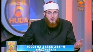 Ask Huda Jan 26th 2014
