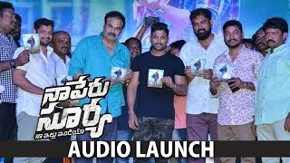 Naa Peru Surya Movie Audio Launch Highlights | Allu Arjun, Actor Nagababu, Vakkantham Vamsi